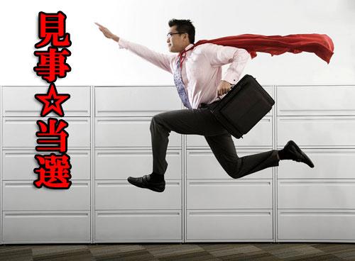 「ゆいレール県庁駅前」の広告が決定!