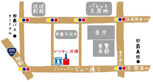 那覇店の地図