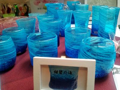 琉球グラス 紺碧の海