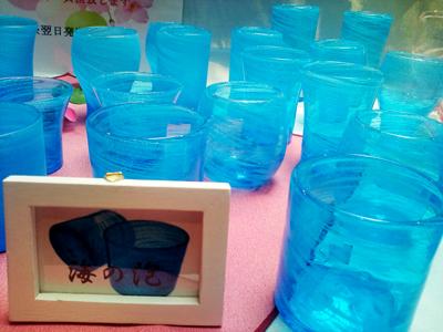 琉球グラス 海の泡
