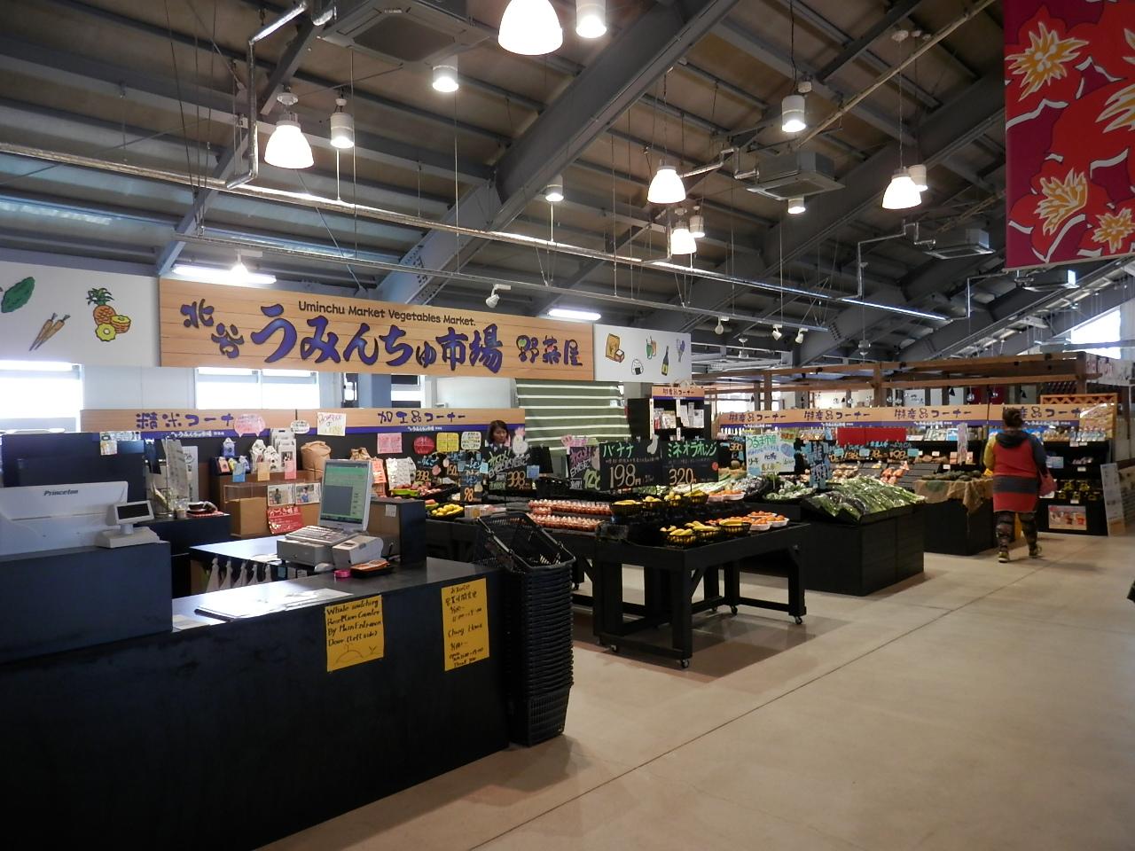 食・癒し・雑貨のアジアンマーケット チャタンフェスタ2016inうみんちゅワーフ