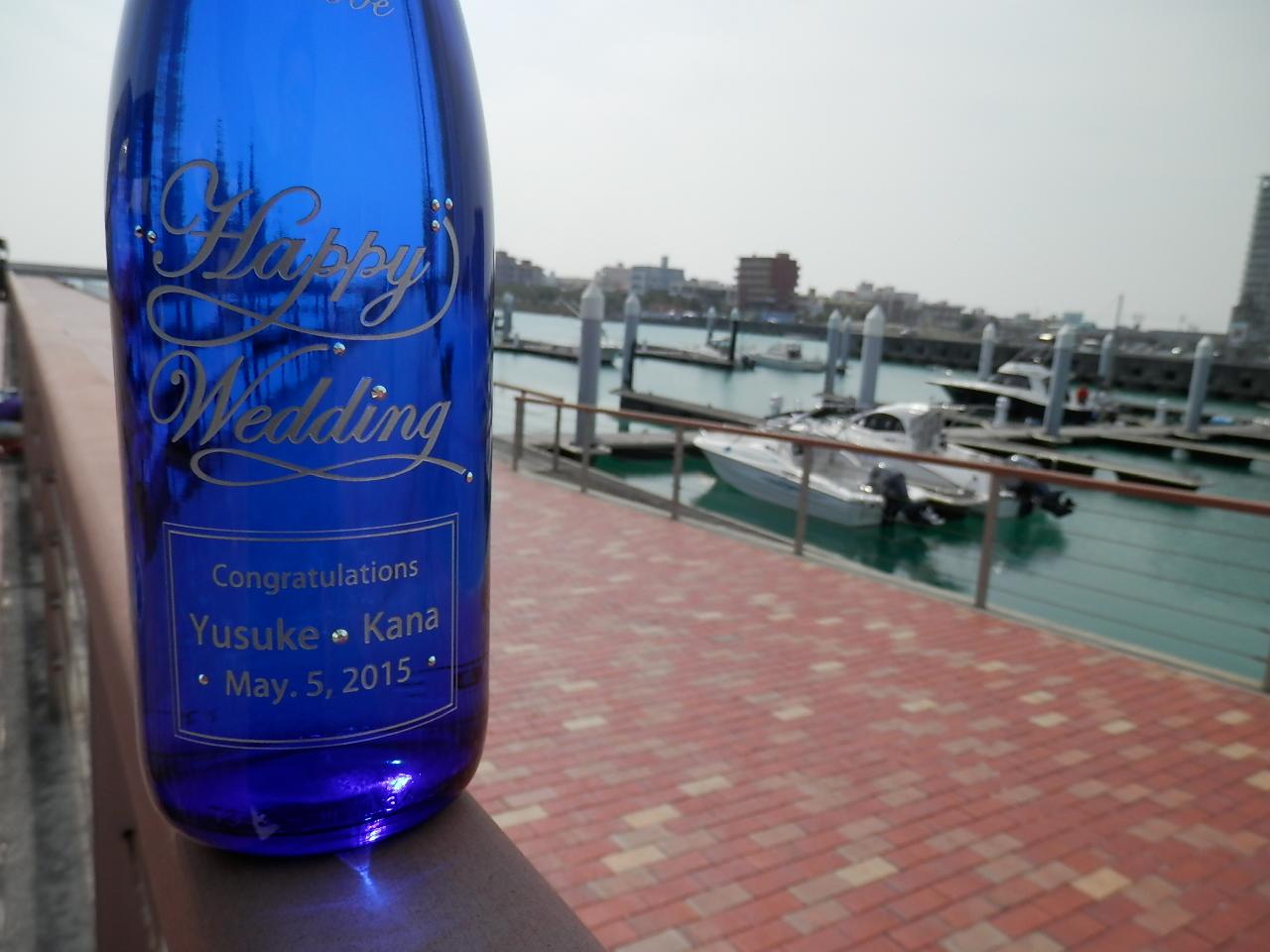 泡盛ブルーボトル