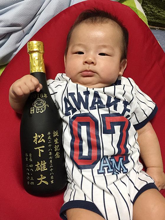 お子様と泡盛誕生記念ボトル