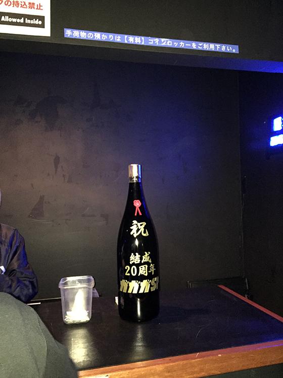 結成20周年のお祝いに世界に一つの泡盛益々繁盛ボトル