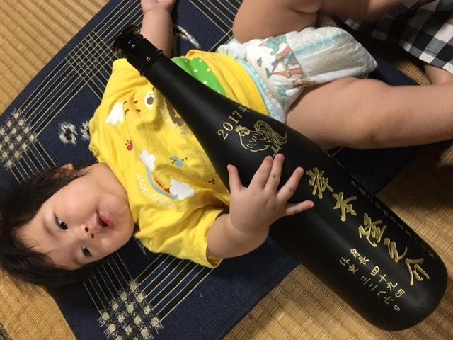 【100日記念の赤ちゃんに、贈ったはずなのに!!】