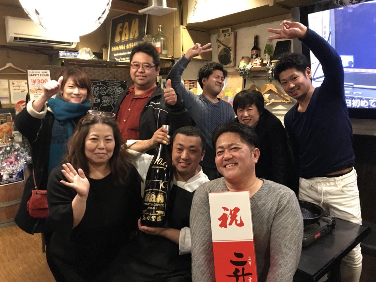 【お祝いの泡盛記念ボトルが結びつける、店長とお客様・・・奇跡の再会!?】