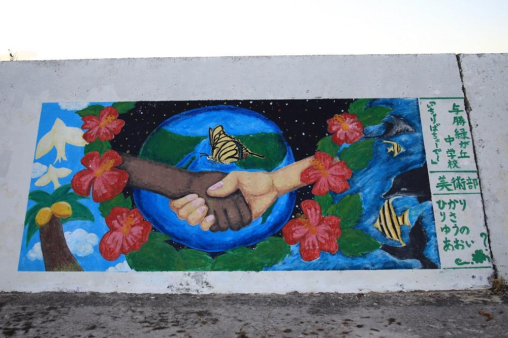 平安のアート