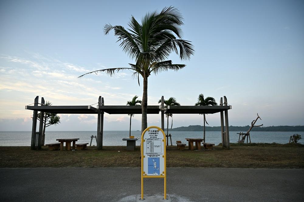 海の駅のバス停