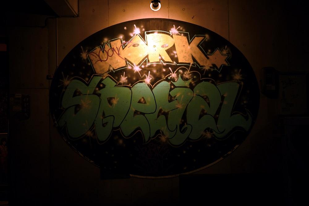 【画像】飲み屋の看板