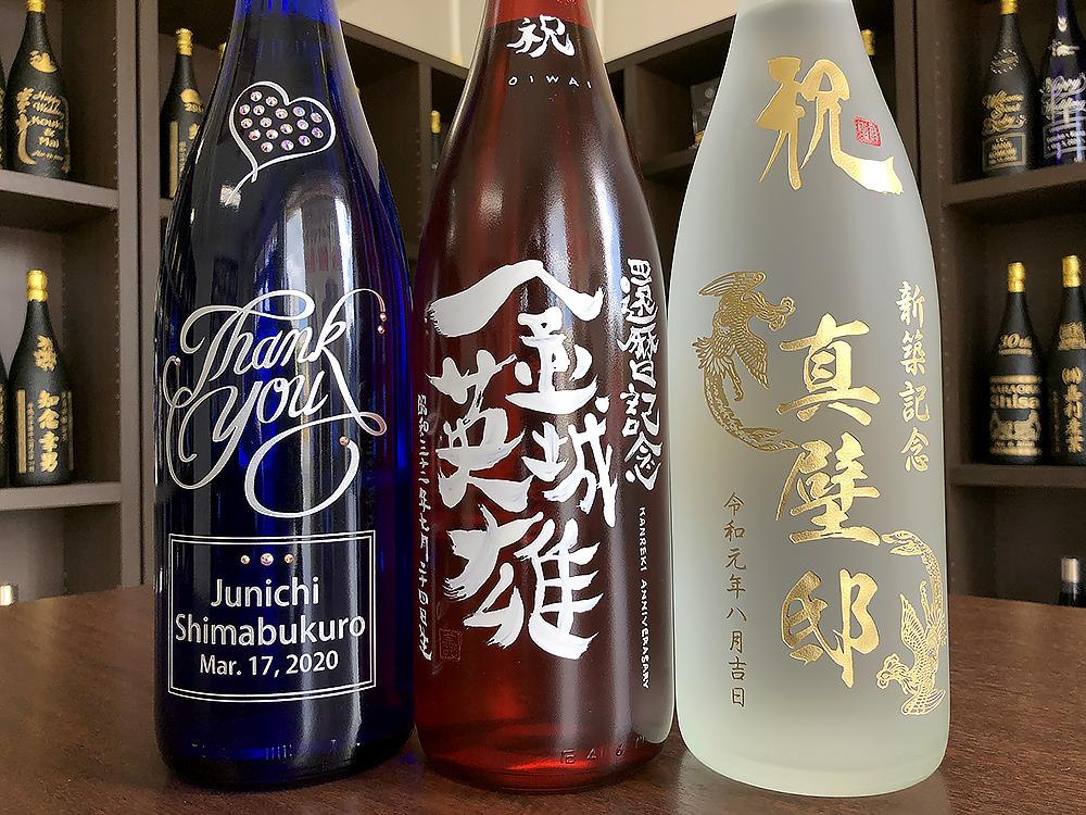 【画像】泡盛のカラーボトル