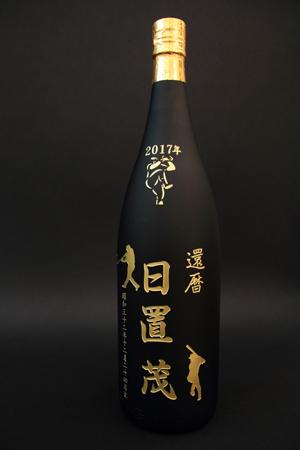 オリジナルデザインのボトル