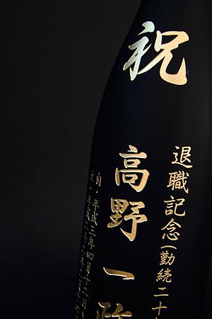 沖縄のお酒泡盛