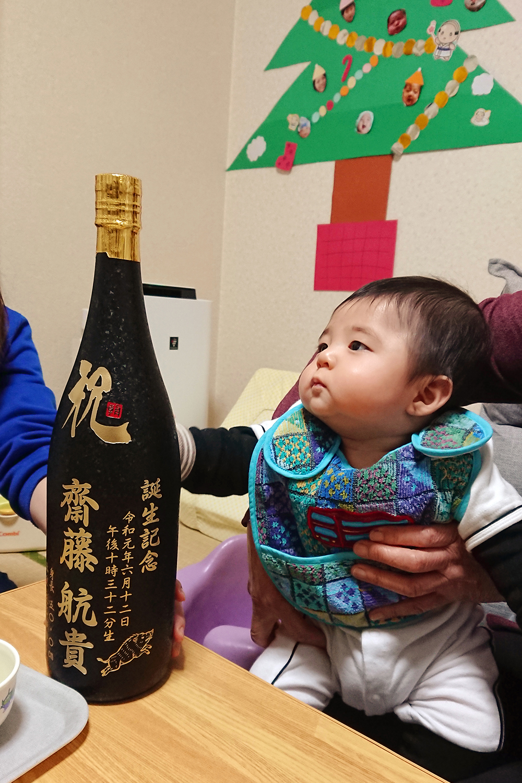 【画像】お子様と名入れ泡盛彫刻ボトル