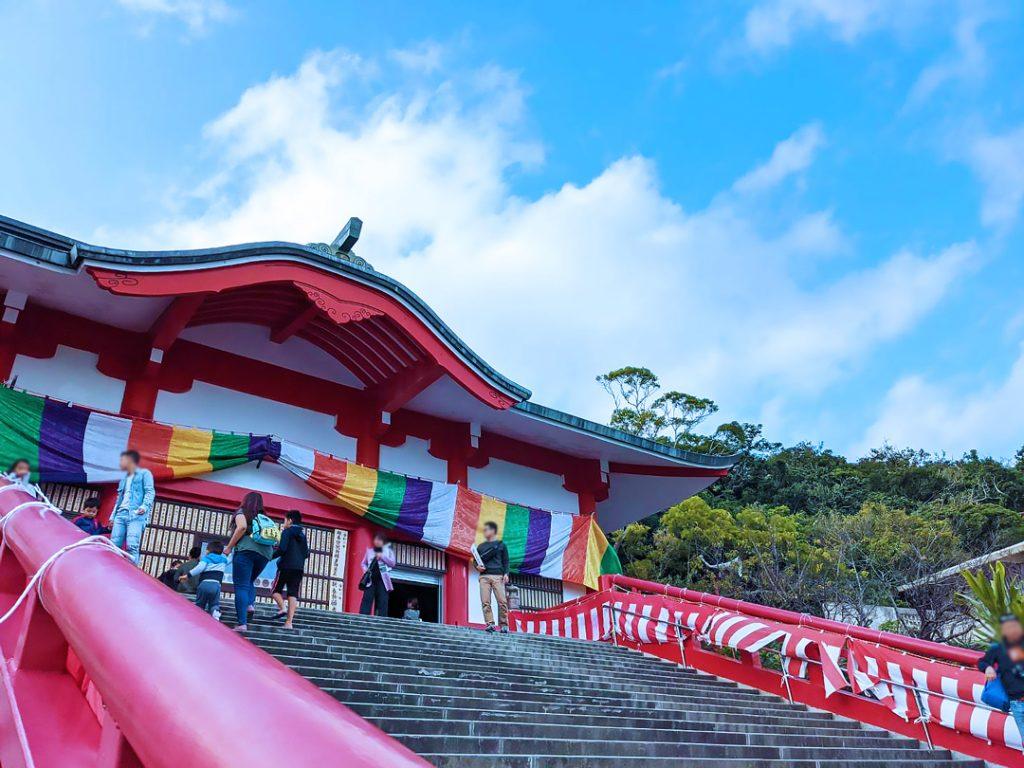 沖縄成田山福泉寺