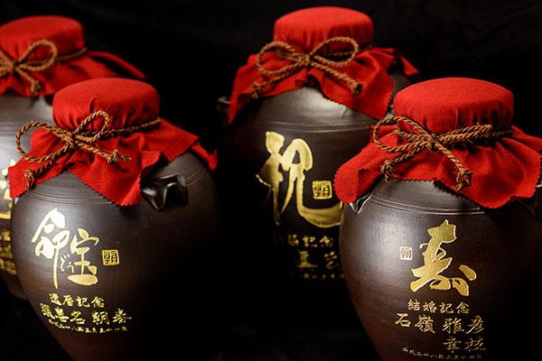 琉球南蛮甕かりゆしプレミアム