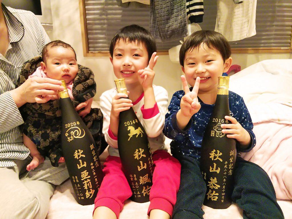 秋山様ご家族のお写真