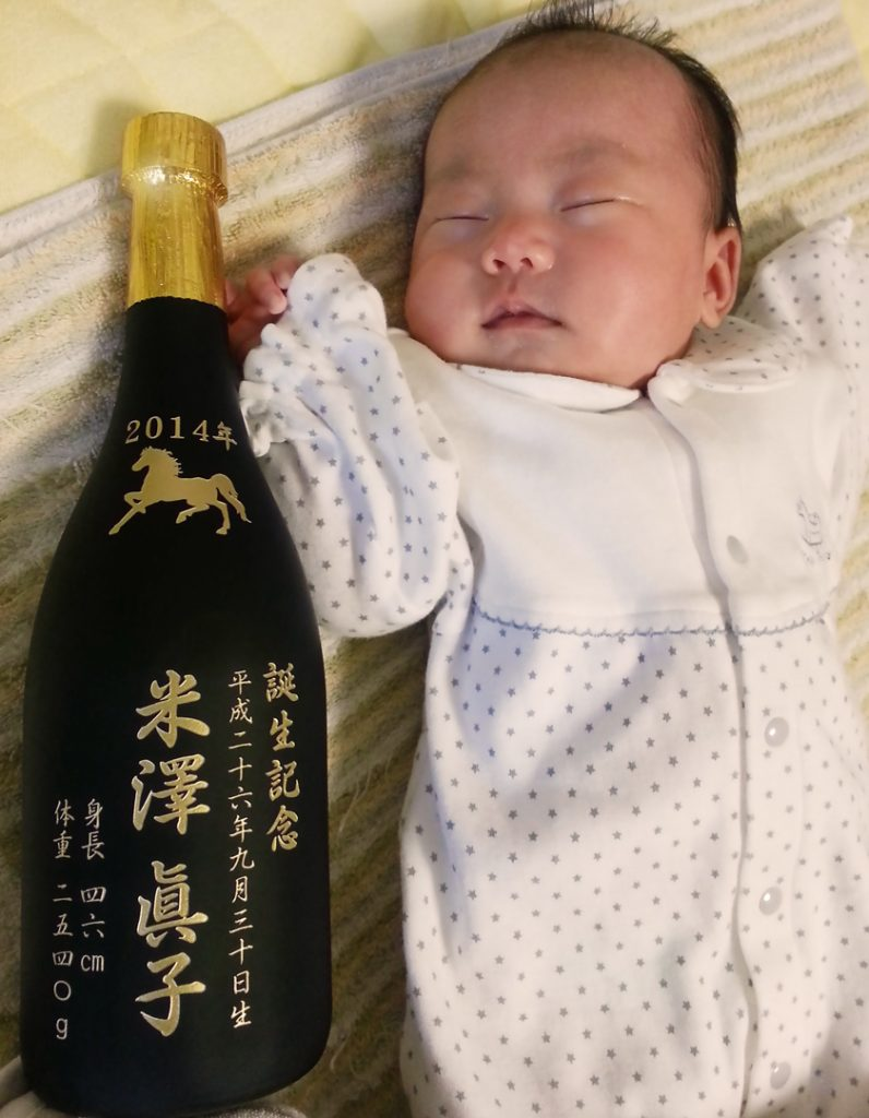 赤ちゃんの時の写真