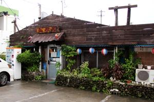 海産物料理 山原屋