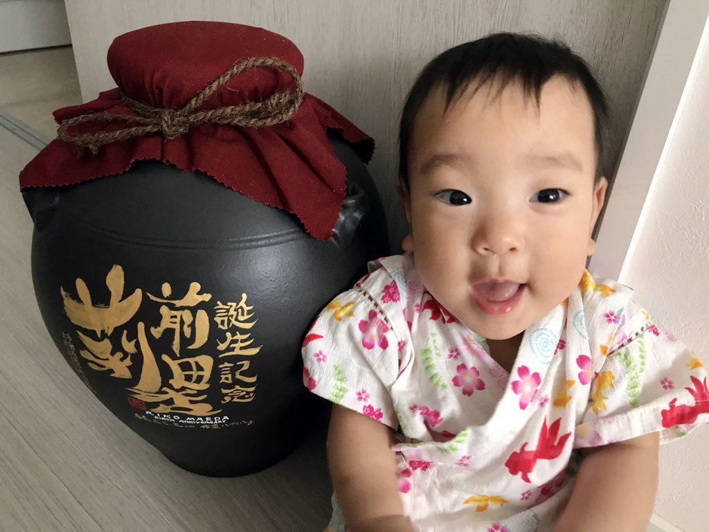 【画像】出産祝いの壺入り名入れ泡盛と可愛らしいお子様のツーショット写真
