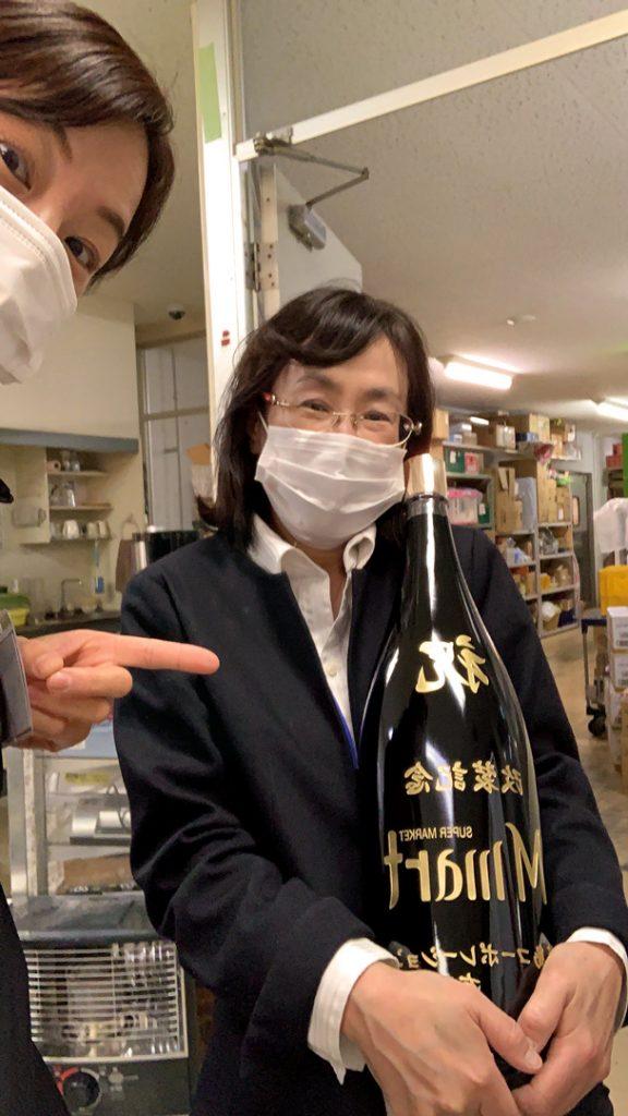 金子様のお姉様と泡盛記念ボトル