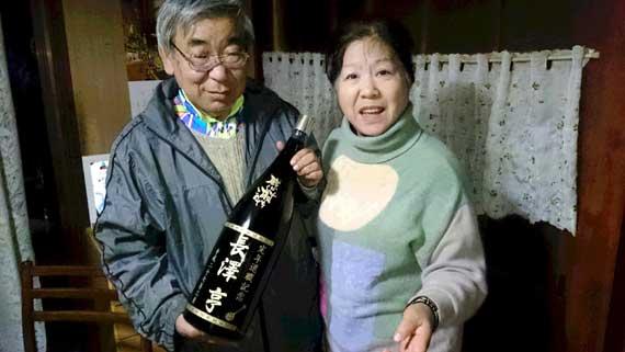 長澤様ご夫妻