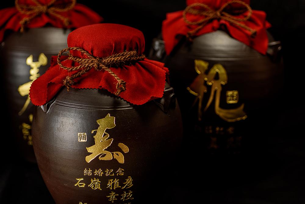 【画像】琉球南蛮甕かりゆしプレミアム