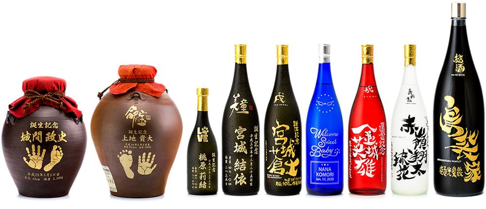 【画像】かりゆし沖縄の商品ラインナップ